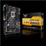 ASUS TeK TUF GAMINGシリーズ Intel Z370チップセット搭載 ATXマザーボード