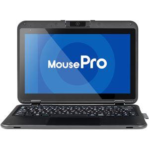 マウスコンピューター(モバイル) 11.6型 Windows10 Pro+M.2 SSD 2in1タブレット(Windows10Pro/Celeron N4100/256GBSSD(M.2)/4GB/eMMC64GB/堅強/10.6時間稼働/1年間ピックアップ保証)