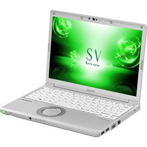 パナソニック Let's note SV7 店頭(Corei5-8250U/SSD256GB/W10Pro64/12.1WUXGA/シルバー/OFHB2016)
