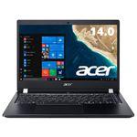 Acer TMX3410M-F78UBB6 (Core i7-8550U/8GB/256GBSSD+500GB HDD/ドライブなし/14型/フルHD/指紋認証/Windows 10 Pro64bit/LAN/HDMI/1年保証/Office Home&Business 2016)