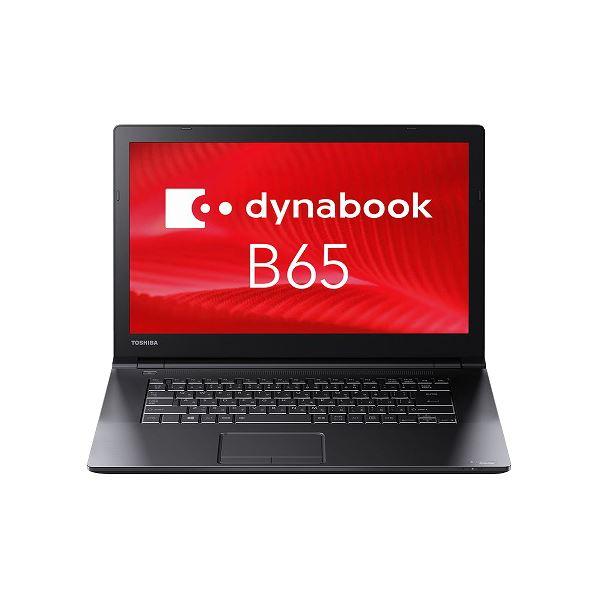 Dynabook dynabook B65/J:Celeron 3865U、4GB、500GBHDD、15.6型HD、SMulti、WLAN+BT、テンキーあり、Win10 Pro 64 bit、Office無