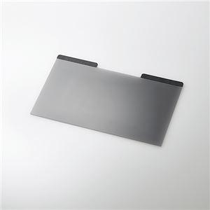 エレコム 液晶保護フィルター/覗き見防止/マグネットタイプ/12.5インチワイド