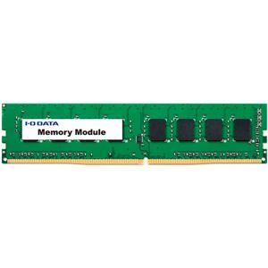 アイ・オー・データ機器 PC4-2400(DDR4-2400)対応デスクトップ用メモリー(簡易包装モデル) 4GB
