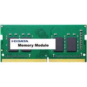 アイ・オー・データ機器 PC4-2400(DDR4-2400)対応ノートPC用メモリー(簡易包装モデル) 4GB