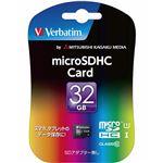 三菱ケミカルメディア Micro SDHC Card 32GB Class10