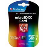 三菱ケミカルメディア Micro SDXC Card 64GB Class 10