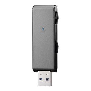 アイ・オー・データ機器 USB3.1 Gen 1(USB3.0)対応 USBメモリー 64GB ブラック - 拡大画像