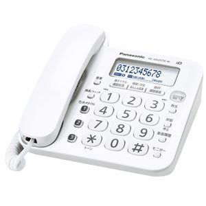 パナソニック(家電) 留守番電話機(子機なし)(ホワイト) VE-GD25TA-W