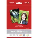 キヤノン 写真用紙・絹目調 2L判 20枚 SG-2012L20