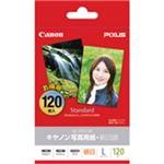 キヤノン 写真用紙・絹目調 L判 120枚 SG-201L120