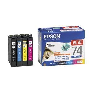 エプソン ビジネスインクジェット用 標準インクカートリッジ/4色パック - 拡大画像
