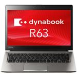Dynabook dynabook R63/J:Corei3-7100U、8GB、128GB_SSD、13.3型HD、WLAN+BT、Win10Pro 64bit、Office HB