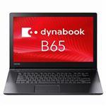 Dynabook dynabookB65/J:15.6型HD、Win10Pro64bit、Corei3-7100U、4GB、500GB_HDD、S-multi、WLAN+BT、テンキーあり、Webカメラ有、Office非搭載、リカバリメディア無