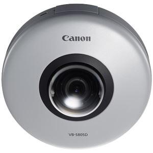 キヤノン ネットワークカメラ VB-S805D Mk II 2554C001 - 拡大画像