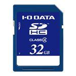 アイ・オー・データ機器 Class 4対応 SDHCメモリーカード 32GB