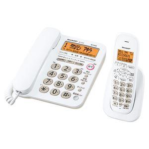 シャープ DECT1.9GHz快適デジタルコードレス電話機(子機1台タイプ) ホワイト系 - 拡大画像