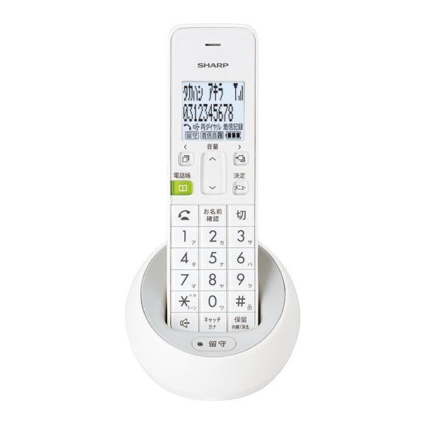 シャープ デジタルコードレス電話機(子機1台) ホワイト系