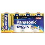 パナソニック(家電) エボルタ乾電池 単1形 4本パック