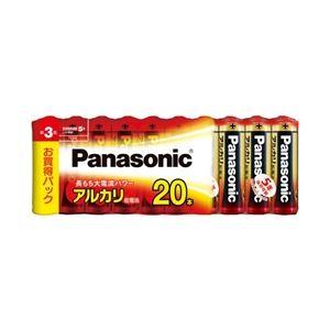 パナソニック(家電) アルカリ乾電池 単3形 20本シュリンクパック - 拡大画像
