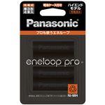 パナソニック(家電) エネループPRO 単3形 4本パック(ハイエンドモデル)