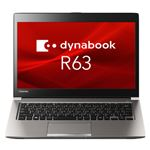 dynabook R63/M:Core i5-8250U、8GB、256GBSSD、13.3型HD、WLAN+BT、Win10 Pro 64 bit、Office無