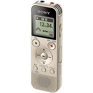 ステレオICレコーダー 4GB ゴールド ICD-PX470F/N - 拡大画像