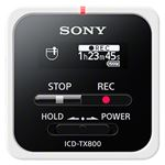 ステレオICレコーダー 16GB ホワイト ICD-TX800/W