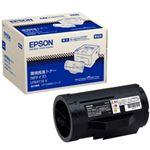 LP-S340シリーズ用 環境推進トナー/Mサイズ(10000ページ)