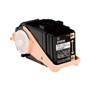 LP-S6160用 トナーカートリッジ/ブラック/Mサイズ(4100ページ) - 拡大画像