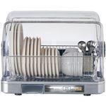 食器乾燥器 (ステンレス) FD-S35T4-X