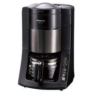 沸騰浄水コーヒーメーカー (ブラック) NC-A57-K - 拡大画像