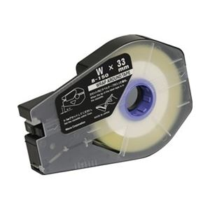ラップアラウンドテープ 33mm×8m 白 3476A075 - 拡大画像