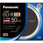 録画用4倍速ブルーレイディスク 片面2層50GB(追記型) 10枚パック
