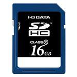 アイ・オー・データ機器 Class 10対応 SDHCメモリーカード 16GB