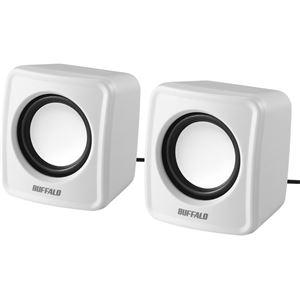 バッファロー(サプライ) PC用スピーカー USB電源コンパクトサイズ ホワイト - 拡大画像