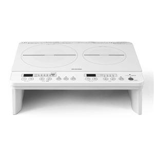 アイリスオーヤマ 2口IHコンロ 1400W 脚付 ホワイト IHK-W12S-W - 拡大画像
