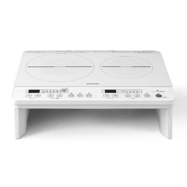 アイリスオーヤマ 2口IHコンロ 1400W 脚付 ホワイト IHK-W12S-W