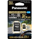 パナソニック(家電) 16GB microSDHC UHS-I メモリーカード