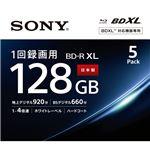 SONY 日本製 ビデオ用BD-R XL 追記型 片面4層128GB 4倍速 ホワイトワイドプリンタブル5枚パック
