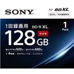 SONY 日本製 ビデオ用BD-R XL 追記型 片面4層128GB 4倍速 ホワイトワイドプリンタブル1枚パック