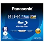 パナソニック Blu-rayディスク 25GB (1層/追記型/4倍速/ワイドプリンタブル10枚)