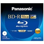 パナソニック Blu-rayディスク 50GB (2層/追記型/6倍速/ワイドプリンタブル)