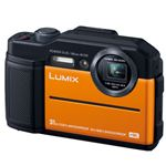 パナソニック デジタルカメラ LUMIX FT7 (オレンジ) DC-FT7-D