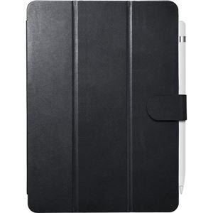 バッファロー iPad 10.2用3アングルレザーケース ブラック BSIPD19102CL3BK - 拡大画像