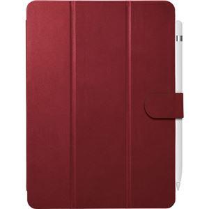 バッファロー iPad 10.2用3アングルレザーケース レッド BSIPD19102CL3RD - 拡大画像