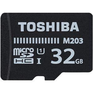 東芝 UHS-I対応 Class10 microSDHCメモリカード 32GB MU-J032GX - 拡大画像