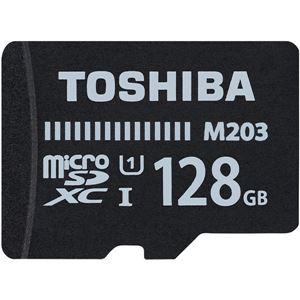 東芝 UHS-I対応 Class10 microSDXCメモリカード 128GB MU-J128GX - 拡大画像