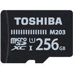 東芝 UHS-I対応 Class10 microSDXCメモリカード 256GB MU-J256GX