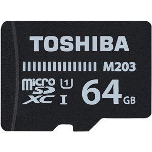 東芝 UHS-I対応 Class10 microSDXCメモリカード 64GB MU-J064GX - 拡大画像