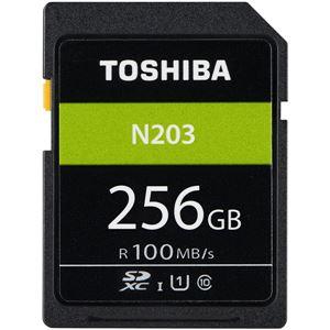 東芝 UHS-I対応 Class10 SDXCメモリカード 256GB SD-LU256G - 拡大画像